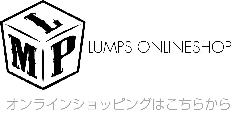 大阪・中崎町 ランプス LUMPS ONLINESHOP